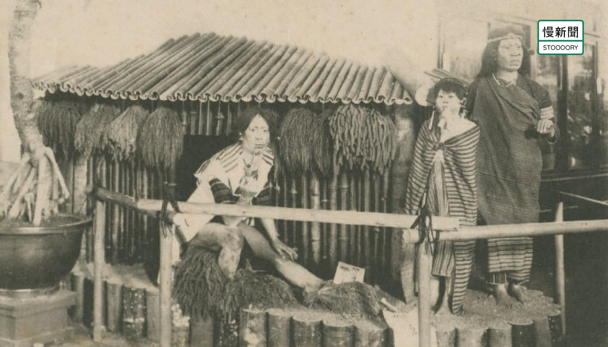 沒有電視劇的年代,被展示的原住民:1910 年倫敦,24 名來自臺灣的排灣族人