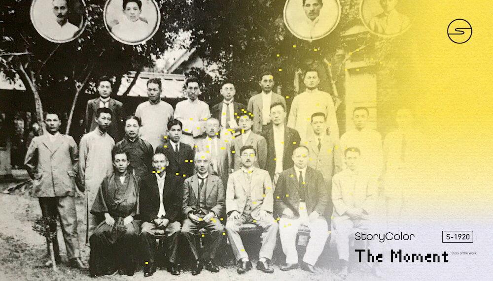 「感謝神明,使我生做臺灣人。」一場震撼人心的法庭審判,揭開臺灣人尋找島嶼前途的序幕|文協1920之一