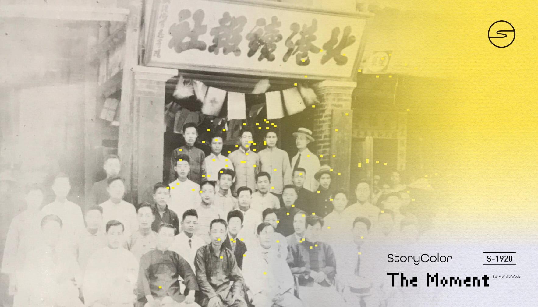 「然而臺灣人現時有病了。」他們辦報演講放電影,拯救「世界文化的低能兒」|文協1920之三